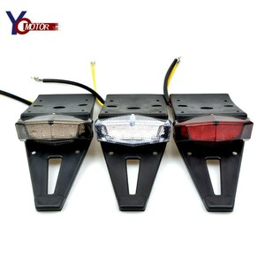 【SALE】汎用エン LED テールライトブレーキランプリアフェンダーナンバープレートブラケットホルダー 3 色高輝度バイクラン 未使用