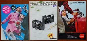 Minolta high matic HI-MATIC 9/7s S/SD catalog 2 sheets + electro Schott leaflet 1 sheets total 3 point :MINOLTA compact camera ro call