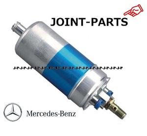 【製品半年保証】 ベンツ 燃料ポンプ W116 W126 W460 W123 W124 W201 R107 フューエルポンプ 190E 230E 280E 280TE 230TE 0020919701