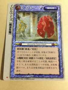 ◆モンスター・コレクションTCG イビルアイズ サドンデスキットプロモ モンコレ◆