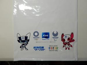 ■非売品・レア 近畿日本ツーリストビニール袋TOKYO2020ver -オリンピック/パラリンピック ミライトワ/ソメイティ 東京2020 Knt