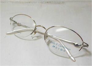 紳士と淑女 メガネ 117 51口18-130 日本製