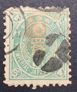 旧小判4銭 白抜十字 楕円