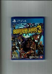 送料無料 PS4 ボーダーランズ3 ボダラン 特典封入 新品未開封・日本語版 国内正規品