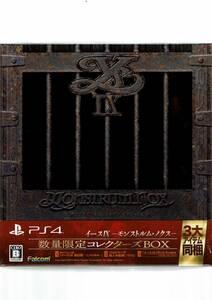 ※特典のみ イースIX -Monstrum NOX- PS4 限定版 イース9 サントラ 手配書 小説 コレクターズBOX コレクターズボックス