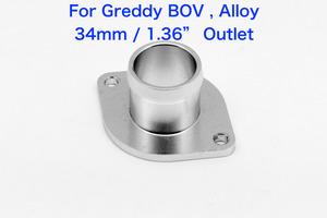 all-purpose type blow off valve flange adaptor 34mm Greddy BOV corresponding