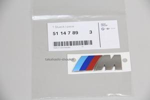 #☆BMW Z4 E89 E86 E85・4シリーズ F32 F33 F36 F82 F83 BMW純正 サイドフェンダー Mエンブレム 1個 420i・428i・430i・435i・440i・M4