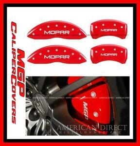 [MGP/MOPAR Logo ]05-10y 300 Magnum charger Challenger red caliper cover brake wheel 12005 Chrysler da