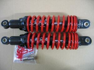 新品 YSS DTG GAS HYBRID モンキーゴリラ 280mm リアショック サス リアサス ハイブリッド リアサス リアショック サス リアサスペンション