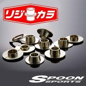 Spoon リジカラ インプレッサG4 GK2 GK3 GK6 GK7 1.6i 1.6i-L 2.0i 2.0i-S 2016/10~ 1台分 前後セット