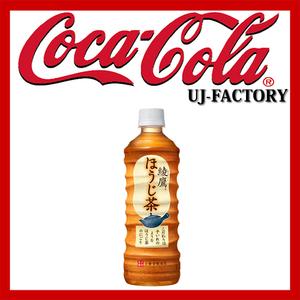 ★コカ・コーラ 社★綾鷹(あやたか) ほうじ茶 PET 525ml(ペットボトル)★1ケース/24本