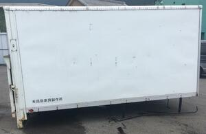truck carrier box power gate warehouse storage room