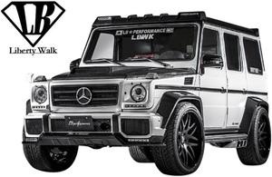 【M's】W463 G63AMG (2012y-) Liberty Walk LB-WORKS コンプリートボディキット 5点 //FRP製 未塗装品 エアロ リバティーウォーク
