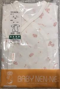 日本製 新品 BABY NEN・NE 長肌着 サイズ50 ベビー服 長肌着