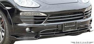 【M's】ポルシェ カイエン 958 V6用 (2010.3-) ARTISAN SPIRITS フロントハーフスポイラー//FRP エアロ アーティシャンスピリッツ