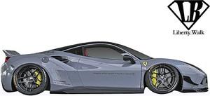 【M's】フェラーリ 488GTB (2015y-2019y) Liberty Walk LB-WORKS サイドディフューザー 左右//FRP製 未塗装品 エアロ リバティーウォーク