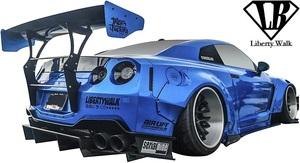 【M's】ニッサン R35 GT-R (Liberty Walk) LB-WORKS リアウイング Ver.3//カーボン リバティーウォーク リバティウォーク スカイライン