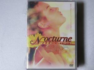 Nocturne ノクターン ~快楽への扉~(日本語字幕版)