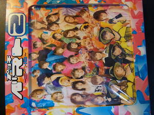 CD ◎ モーニング娘 プッチベスト ~ 三・7・10 ~ 外箱 帯あり EPCE5137