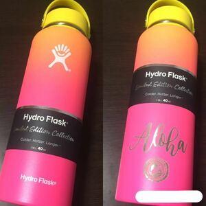 新品 ハワイ限定 アイランドヴィンテージコーヒー購入 ハイドロフラスク 水筒 ステンレスボトル グラデーション レインボーカラー 1.18L