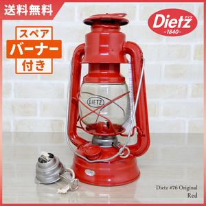 バーナー付【送料無料】新品 Dietz #76 Original Oil Lantern - Red 【日本未発売】 ◇デイツ レッド ハリケーンランタン 赤 新品未使用
