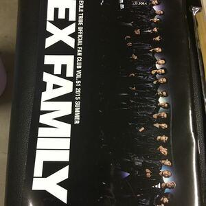 EXILE 、会報、NO.51