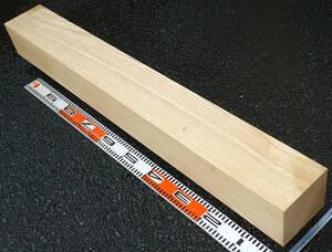 タモ、極細で四方柾で美しい!極厚130mmX120mm102cm加工済厚角材