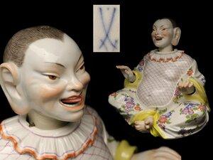 【蔵】百貨店購入品 マイセン Meissen パゴダ人形 男性神 高さ約20㌢ 1924年~1934年代物 仕掛人形 西洋美術 本物保証 Y069