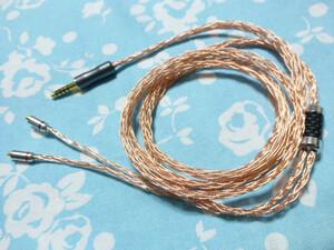 切り込み入 MMCX ケーブル 102SSC 撚り線 16芯 ブレイド編み込み 4.4mm5極 (カスタム対応可能) Shure Westone WM1Z WM1A ZX300 DMP-Z1