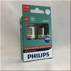 【送料無料】PHILIPS アルティノン LEDバルブ ストップランプ用 S25シングル P21W レッド 11498ULRX2