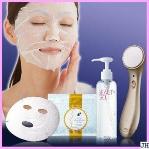 ★美容液セット★ イオン導入美顔器+美顔器ジェル210g+美容マスク36枚 特別セット 1