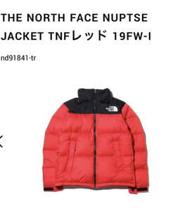 19FW THE NORTH FACE NUPTSE JACKET TNFレッド S atomsオンライン購入品 19FW ヌプシジャケット ヌプシダウン ザ ノースフェイス ヌプシ