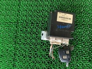 S320G S321G アトレーワゴン S320V S321V S330V ハイゼットカーゴ 等 キーレス レシーバー キーレス ユニット