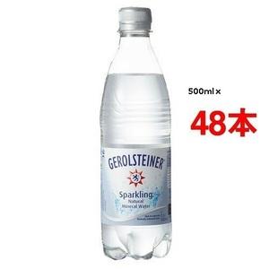 ◆即決最安値挑戦【ゲロルシュタイナーGEROLSTEINER炭酸水500mL×48本入】ミネラルウォーター水(2ケースを1まとめに1ケース48本に)◆