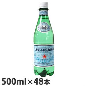 ●即決最安値挑戦サンペレグリノ(s.pellegrino)ペットボトル 炭酸水500mL×48本入 正規輸入品水(2ケースを1まとめに1ケース48本に)〇