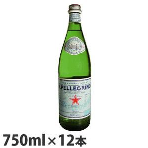 〇即決最安値挑戦サンペレグリノ(s.pellegrino) 炭酸水750mL瓶×12本入 正規輸入品水(2ケースを1まとめに1ケース12本に)◆