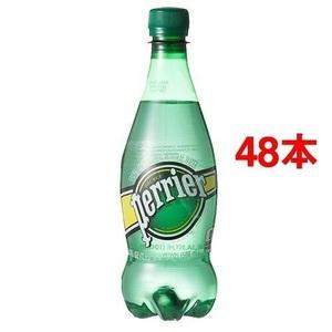 ◆即決最安値挑戦ペリエPerrier ペットボトル ナチュラル炭酸水 500mL×48本 正規輸入品(2ケースを1まとめに1ケース48本に)◆