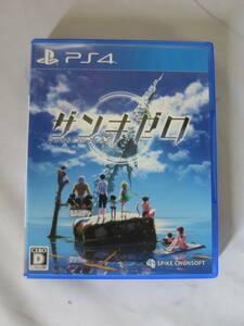 ザンキゼロ PS4ソフト 送料無料