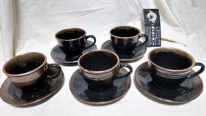 【コーヒーカップ/ソーサー】『良品』 コーヒーカップ ソーサー 5客セット ブラウン 珈琲碗皿 五客 揃 / 天目 焼物 陶器