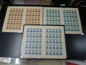 19 S 南ベトナム切手 1951年 SC#7・9・13 大統領 1,2pi・3pi・30pi 50面シート(25面シート×2の未裁断ガッターマージン) 未使用NH 計3種