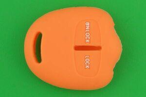 日産・ニッサン(三菱OEM車のオッティ・クリッパー・キックス等) 2ボタンキーレスリモコン用 シリコンカバーケース★オレンジ色