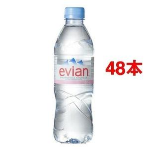 ●即決最安値挑戦【エビアンevian500mL×48本入】[ミネラルウォーター水](2ケースを1まとめに1ケース48本に)◆