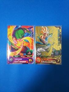 スーパードラゴンボールヒーローズ カードグミ PCS9-04 ピッコロ PCS9-07 ゴジータ:BR 未使用 美品 即決