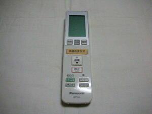 ◆中古品 Panasonic パナソニック エアコン リモコン C75A3546◆