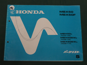 195 MBX昭和旧車ホンダヤマハスズ三菱パーツリストカタログ取り説チャリミヤタブリジストサンヨー ポスト便A-4 2㎝以内同梱OK