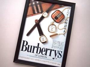 額装品○バーバリー○Burberrysl○腕時計広告○バーバリーの時計である編○80年代○ポスター○懐中時計○昭和レトロ