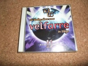 [CD][送100円~] Velfarre Vol.11 Reactivated