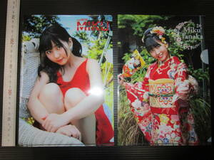Miku Tanaka (HKT 48) clear file 2
