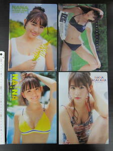 Clear file 4 items