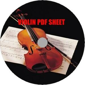 バイオリンヴァイオリンPDF楽譜3100譜弦楽器データ練習初心者激レアプロ演奏者指揮者運指音楽曲作曲家スコアipadproタブレットコンドクター